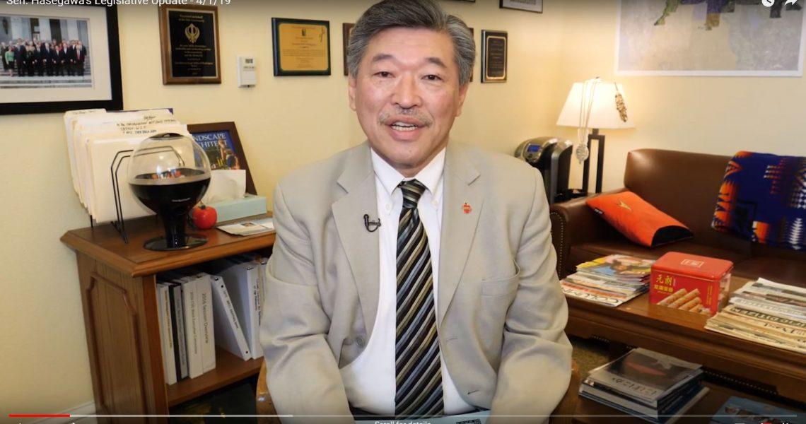 Sen. Hasegawa's Legislative Update - 4/1/19
